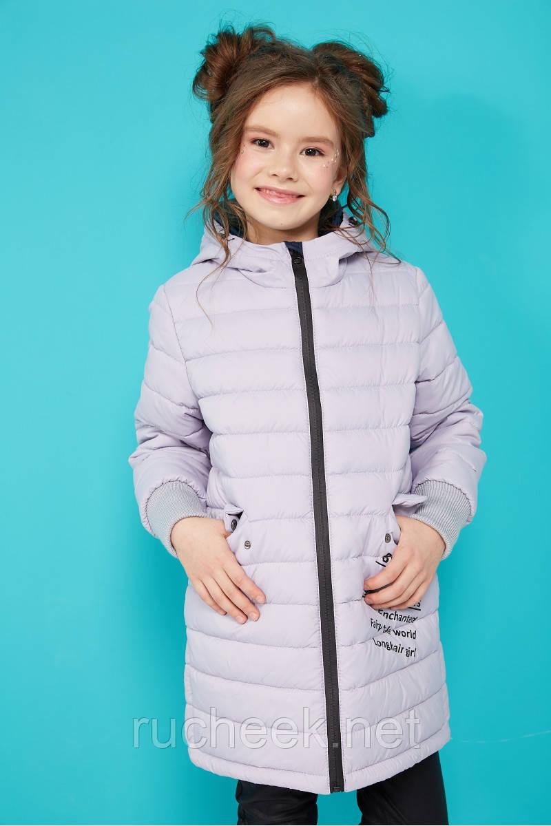 Модная куртка для девочки Трикси, рост 116 - 128, ТМ Nui very. Новая к