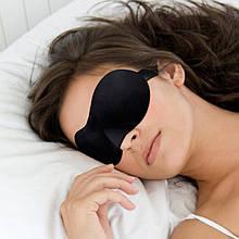 Черные очки для сна (размер универсальный), полиэстер