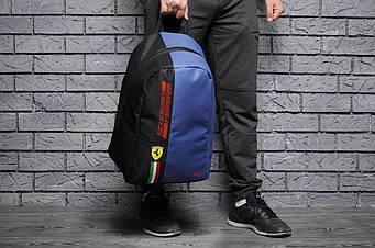 Спортивный рюкзак Puma Ferrari черного и синего цвета