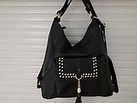 РАСПРОДАЖА Сумка-рюкзак черная хорошего качества по низкой цене