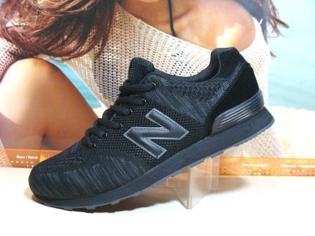 Кроссовки мужcкие New Balance 574  черные 41 р.