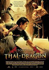 DVD-диск Честь дракона (Т.Джа) (Таиланд, 2006)