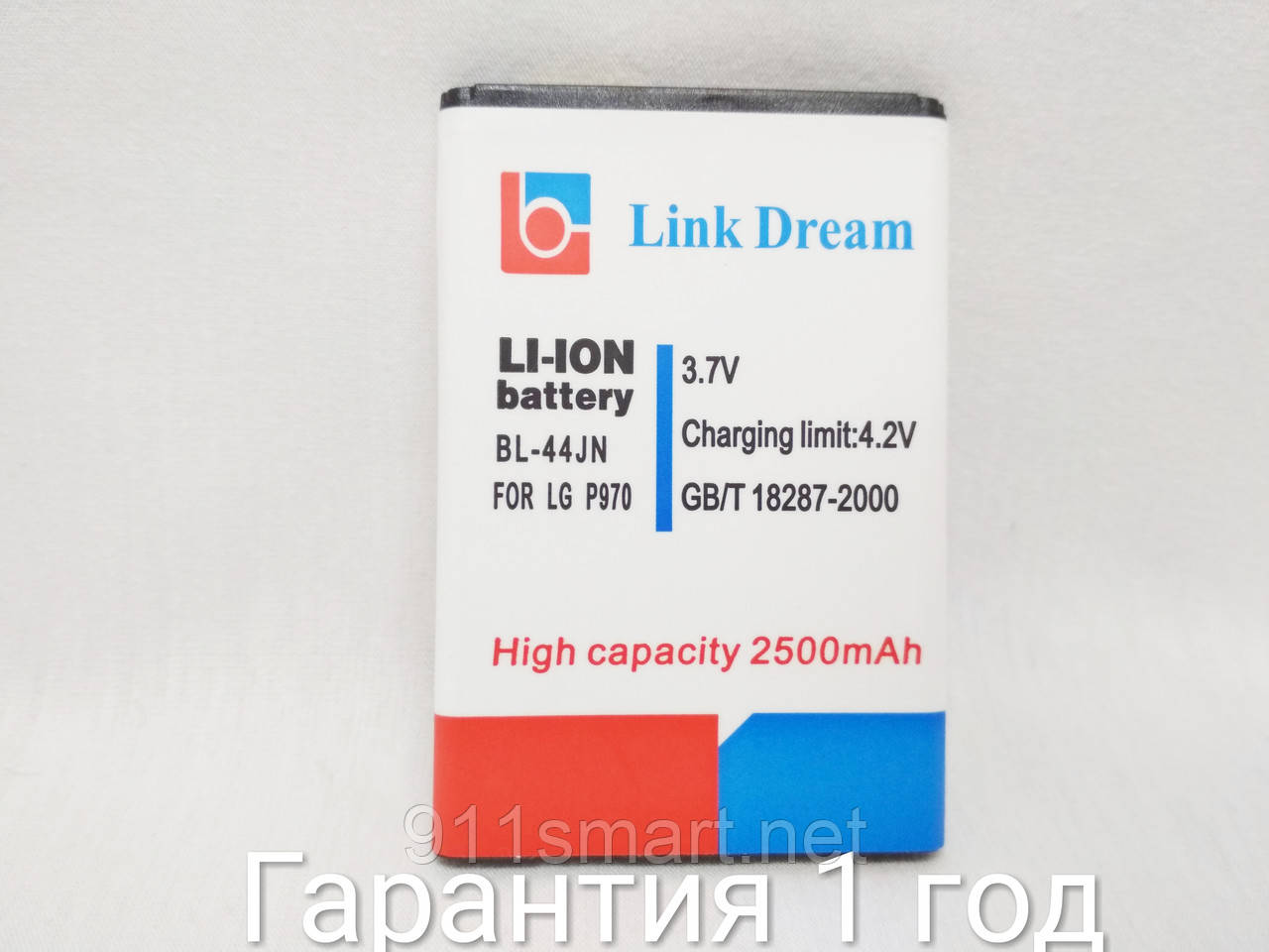 Аккумулятор LG Optimus link dual p698 1800mah