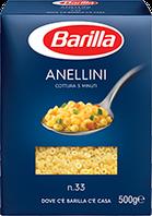 Макарони Barilla № 33 500г Anellini