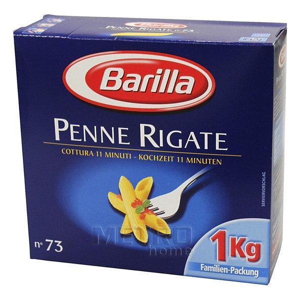Макарони Barilla № 73 1кг Penne Rigate картон