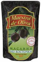 Маслини Maestro de oliva 170г чорні б/к пакет