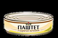Паштет НАМЕ 240г з курячої печінки з вершковим маслом ж/б