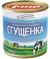Продукт молоковмісний згущений Ічня 370г з цукром ТУ