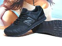Мужcкие кроссовки New Balance 574 репликачерные 42 р., фото 1
