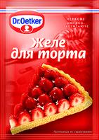 Желе Dr.Oetker 8г для торта червоне