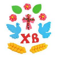 Набір Пасхальний Добрик ХВ з квітами та посипкою 28шт
