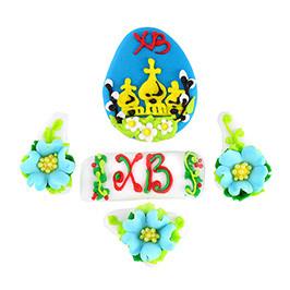Набір Пасхальний Добрик Яйце ХВ з квітами  28шт