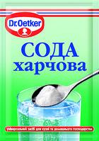 Сода Dr.Oetker 50г харчова
