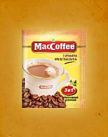 Кава MacCoffee 3в1 20шт*18г Французька ваніль