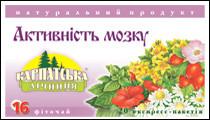 Чай Карпатська Лічниця 20шт*2г Активність мозку ф/п