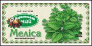 Чай Карпатський чай 20шт*1,35г Меліса ф/п