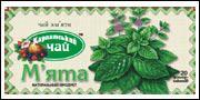 Чай Карпатський чай 20шт*1,35г М'ята ф/п
