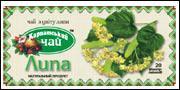 Чай Карпатський чай 20шт*1,35г Липа ф/п