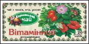 Чай Карпатський чай 20шт*1,5г Вітамінний ф/п