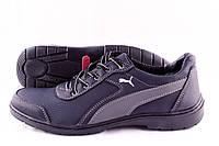 Кроссовки мужские в стиле Puma синие, фото 1