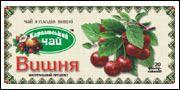 Чай Карпатський чай 20шт*2г Вишня ф/п