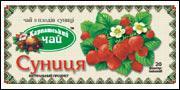 Чай Карпатський чай 20шт*2г Суниця ф/п