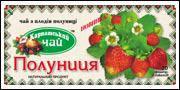 Чай Карпатський чай 20шт*2г Полуниця ф/п