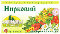 Чай Карпатська Лічниця 25шт*0,8г Нирковий ф/п