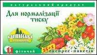 Чай Карпатська Лічниця 25шт*0,8г Нормалізація тиску ф/п