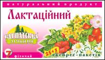 Чай Карпатська Лічніця 25шт*1г Лактаційний ф/п