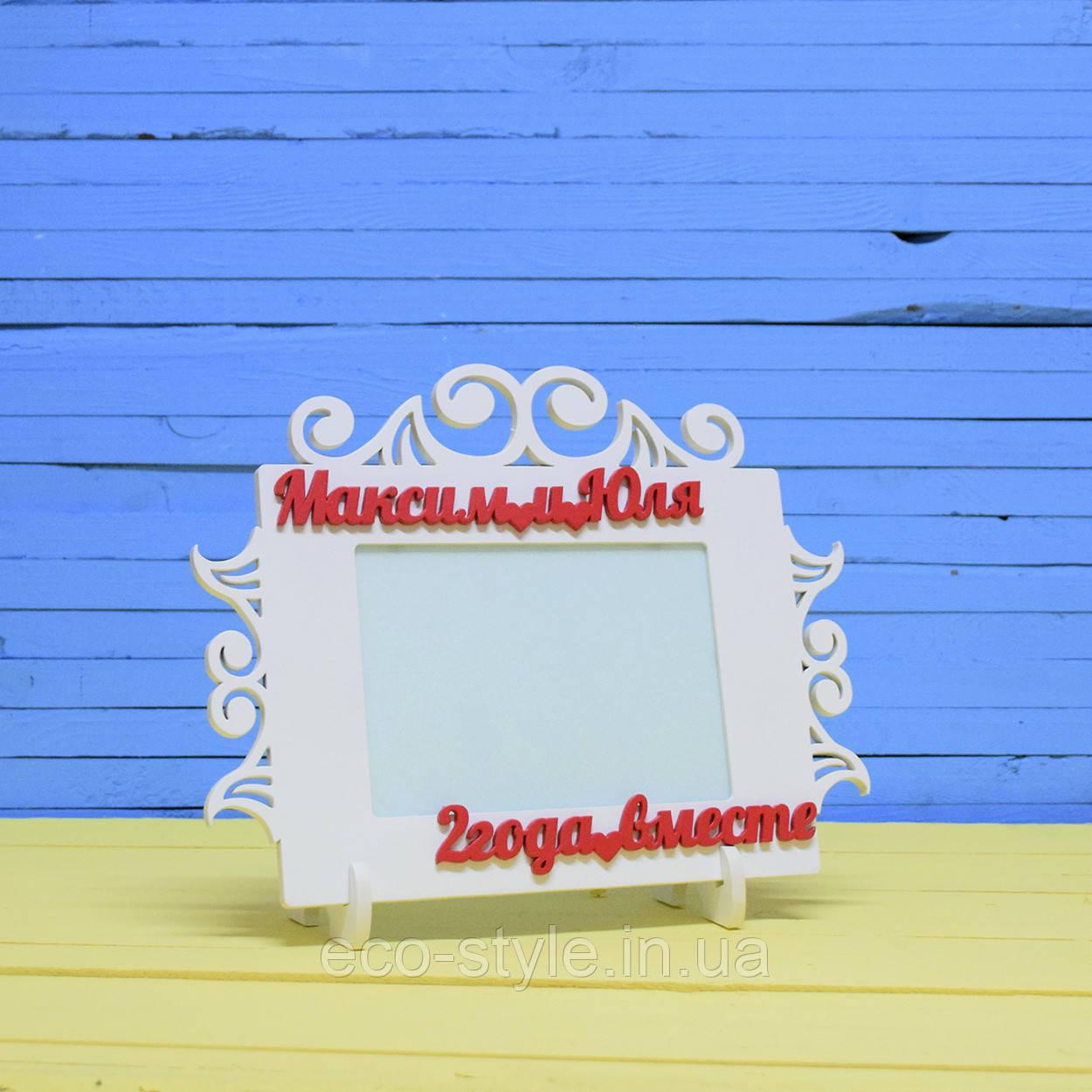 Фоторамка на стол, фоторамка на годовщину свадьбы