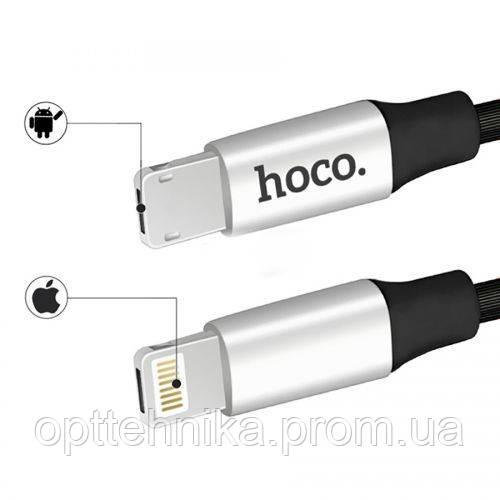 Data Кабель Hoco U18 Golden hat multi-functional Micro+Lightning