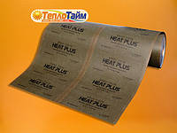 ІЧ Плівка Heat Plus Khaki Coated (суцільна) Sauna HP-APH-403-310 (сауна ИЧ пленка), фото 1