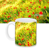 Чашка Маковое поле