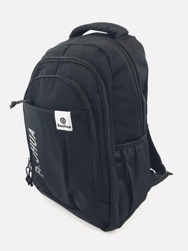 """Подростковый школьный рюкзак """"Baohua ВН 77540"""""""