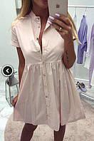 Очень красивое женское платье(размер С-М)