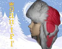 Детская шапка Ушанка корал