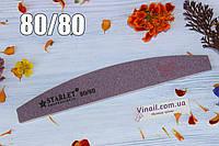 Пилка для ногтей Starlet Professional, бабочка 80/80
