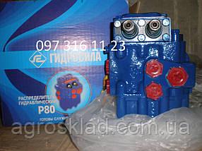 Гидрораспределитель Р80-3/1-44