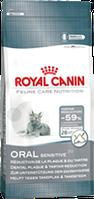 Royal Canin ORAL SENSITIVE 400гр корм для профилактики образования зубного камня