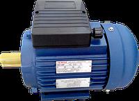 Однофазный электродвигатель 0,75 кВт 3000 об