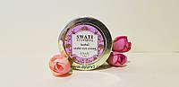 Крем для чувствительной кожи под глазами Свати Аюрведа / Swati Ayurveda Under Eye Cream / 25 г