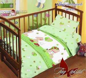 Детский комплект с компаньоном Мой ангелочек зелен.