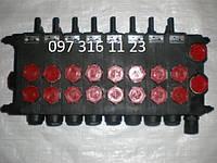 Гидрораспределитель РХ-346 (9 секций)