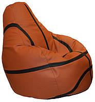 Бескаркасное кресло груша в виде баскетбольного мяча