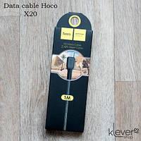 Оригинальный Micro USB кабель для синхронизации и зарядки Hoco X20 Desert Came (USB - Micro USB, 1м, 2,4A)