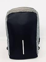 "Рюкзак для ноутбука ""SILVER 888АВ"", фото 1"