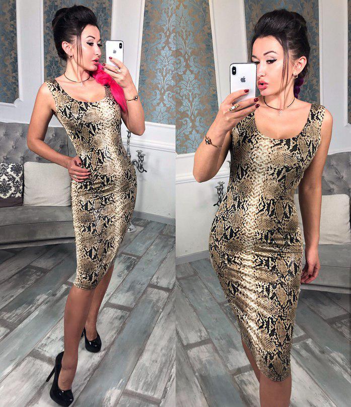 Платье Эльза р.42,44,46