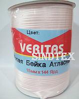 Косая бейка атласная Veritas,S-355 розовая (130м)