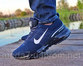 Кроссовки мужские синие Nike Air Max 360 сетка реплика, фото 3